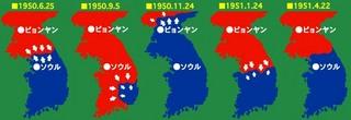 koreawarmap.jpg